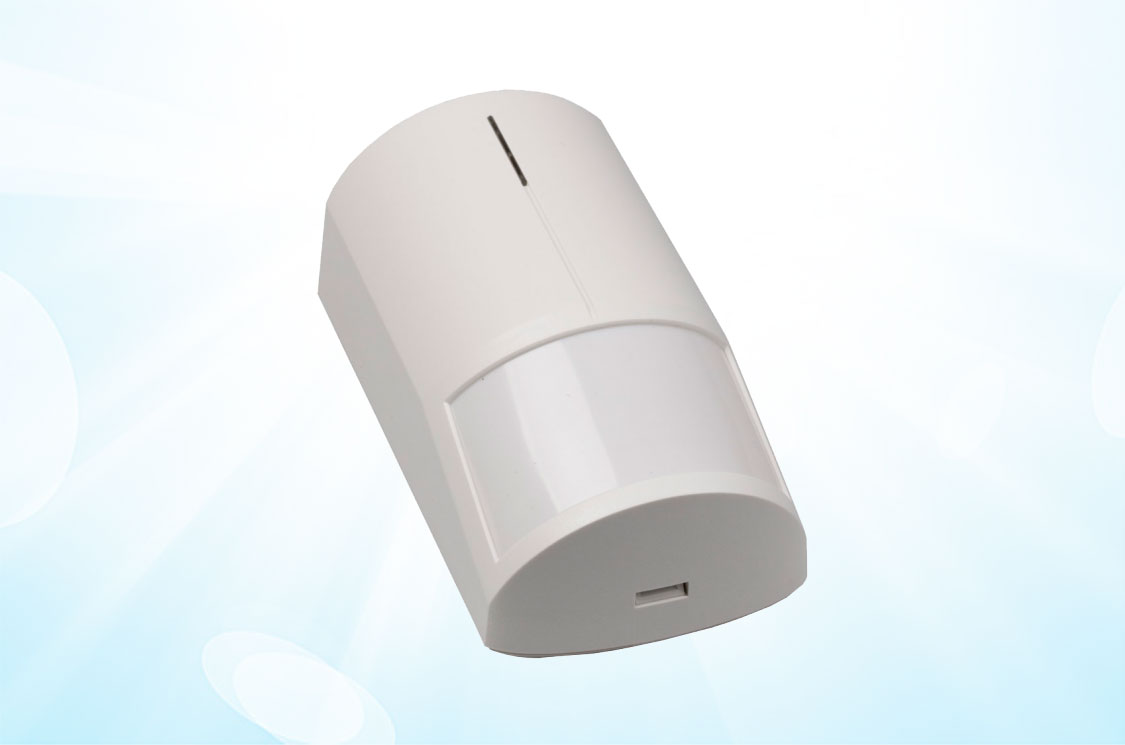 picture of Motion PIR Detector